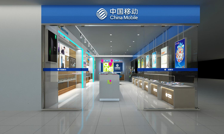 中国移动展厅