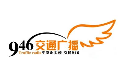 石家庄交通广播广告投放